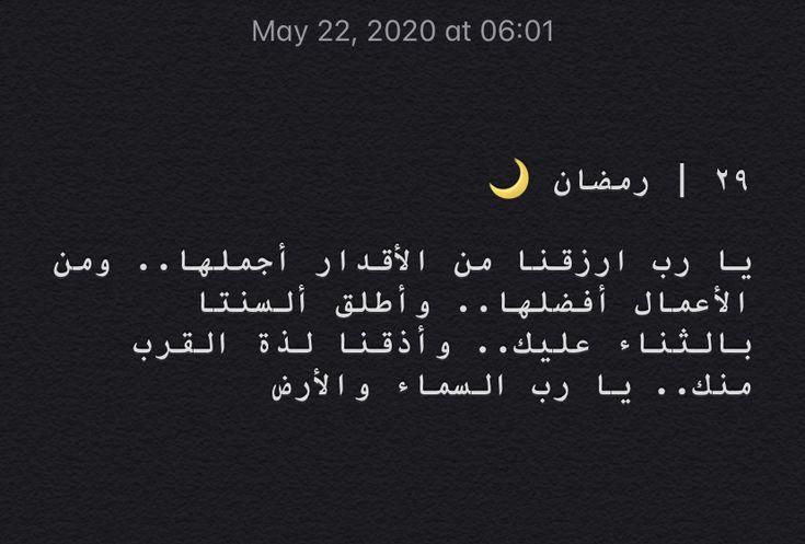 Pin By Zawe Yousif On Dua A
