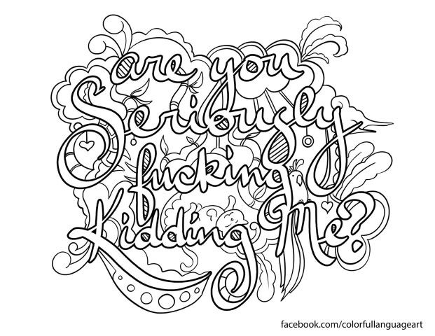Sweary coloring page coloring pages 2 pinterest for Pussy coloring pages