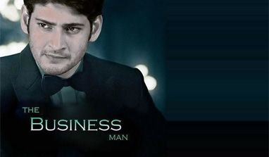 superstar mahesh babu