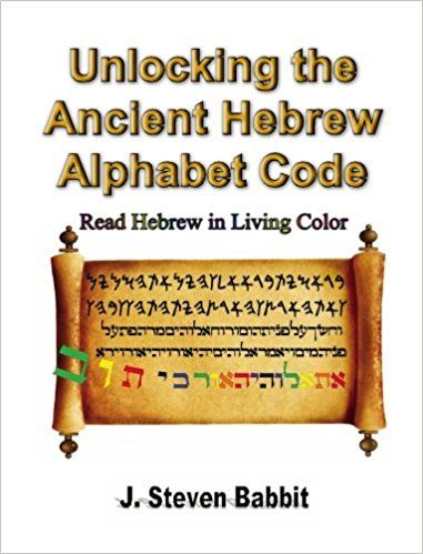 10 best ancient alphabet books images on pinterest alphabet books unlocking the ancient hebrew alphabet code read hebrew in living color j steven fandeluxe Image collections