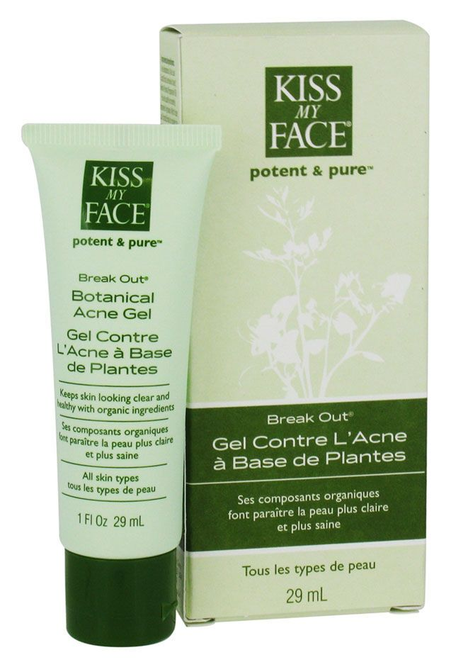 48++ Mask plus gel acne trends