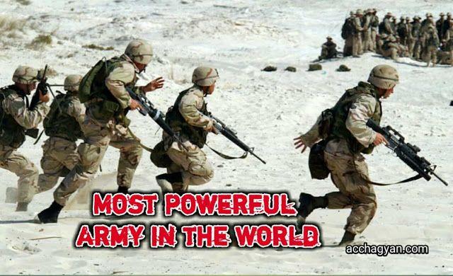 most powerful army in the world, दुनिया की 10 सबसे ताकतवर