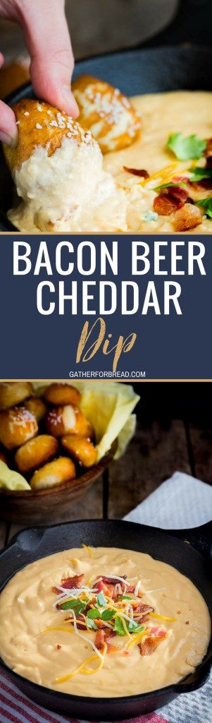 Bacon Beer Cheddar Dip - Hot cheesy cheddar dip made with beer is great for pretzels, bread cubes at your favorite party or gathering. Serve in your slow cooker or fondue pot for easy dipping.