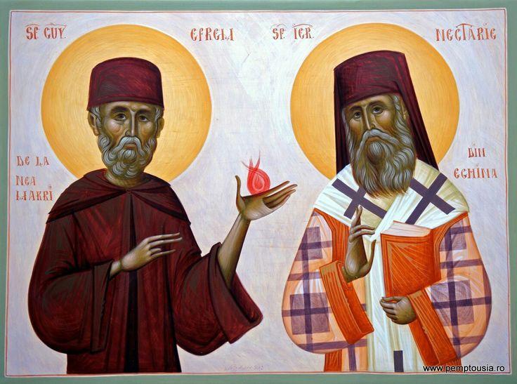 Sfantul Efrem si Sfantul Nectarie
