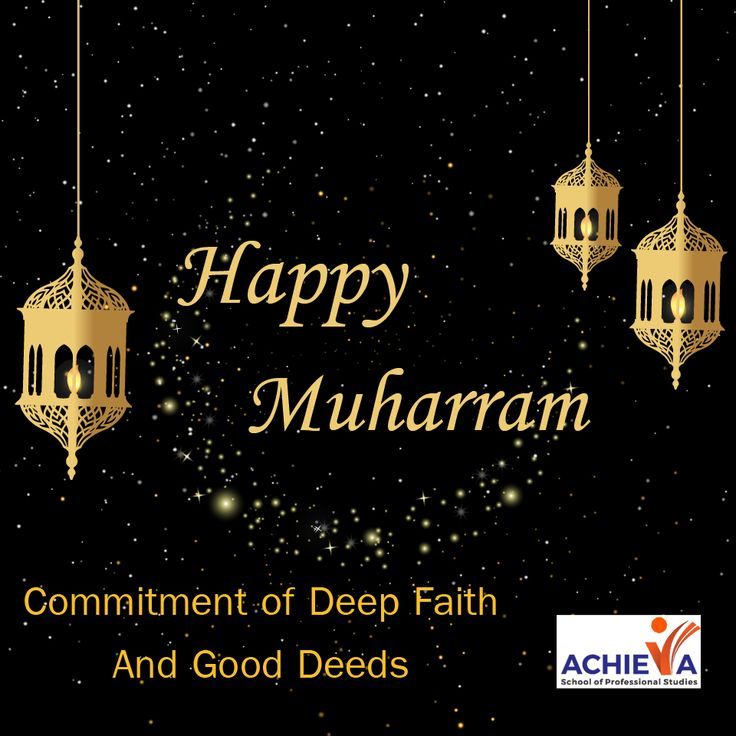 Salute the Greatness and Righteousness on this Islamic New Year! Visit us @ http://amp.gs/lID3 #Muharram #Achieva