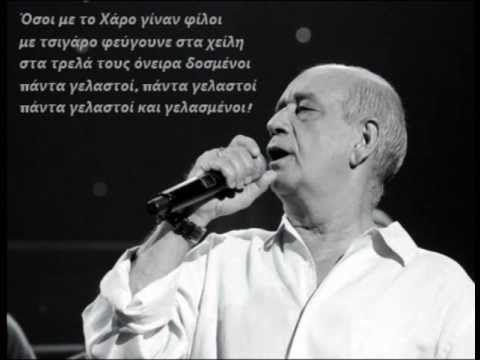 Dimitris Mitropanos mix Zeimpekika (+playlist)