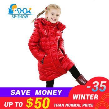 98011818f384 Kids Down Coats 2018 Winter down jacket Coat Thicker Warm Jacket New ...