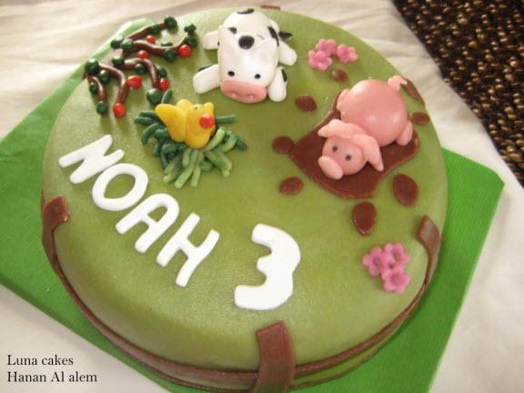 Lekkere #Verjaardagstaart #Boerderij