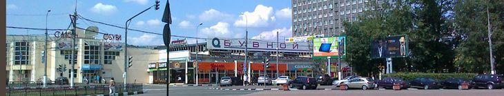 Ткани на Автозаводской. Все для шитья.   Шоппинг в Москве. Шоппинг за границей. Распродажи.