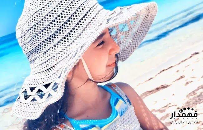 اسماء بنات جديدة 2022 نادرة وجميلة ومعانيها اجمل اسامي بنات غير منتشرة Fashion Girl Names Floppy Hat