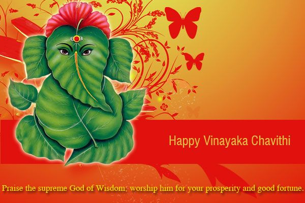 Happy Ganesh Chaturthi whatsapp images, Ganesh Chaturthi 2014 whatsapp images, Ganesh Chaturthi whatsapp images and pics, Ganesh Chaturthi whatsapp pics, download Ganesh Chaturthi whatsapp images, download Ganesh Chaturthi images for whatsapp, Ganesh Chaturthi whatsapp pictures,