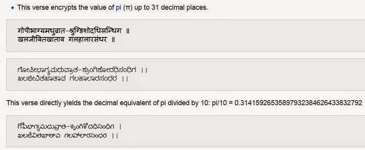 Value Of Pi To 31 Decimal Places In Krishna Stuthi