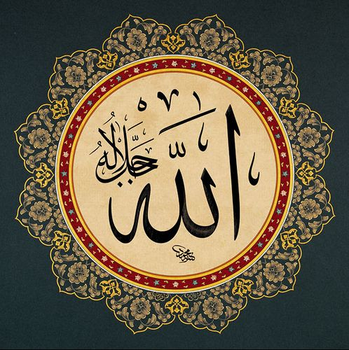 TURKISH ISLAMIC CALLIGRAPHY ART #islam #calligraphy #arabic #islamicart #floral #Allah #God #one