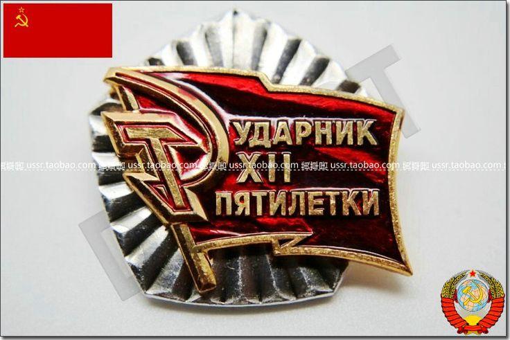 le travailleur du travail DRAPEAU ROUGE BANNER Russie Médaille URSS soviétique médaille révolutionnaire rouge métallique syndical communiste d'origine militaire(China (Mainland))