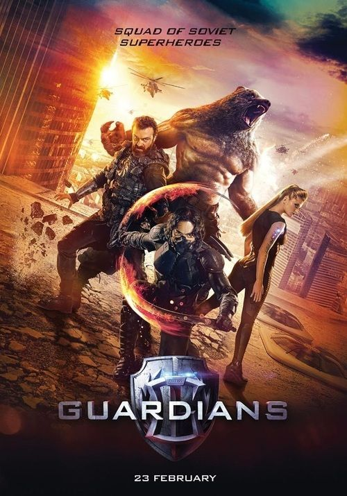 Guardians 【 FuII • Movie • Streaming