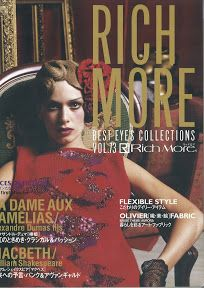 RICH MORE vol.73 - Tatiana Laima - Picasa ウェブ アルバム