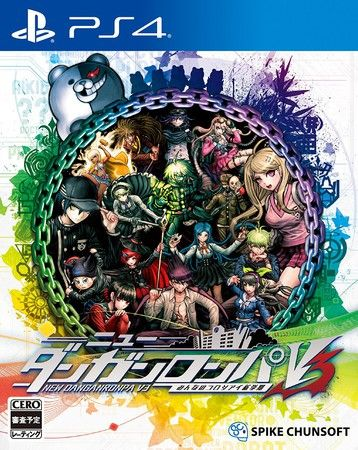 New Danganronpa V3 Game's 1st Character Trailer Previews Kiibo, Gonta, Shūichi, Tsumugi