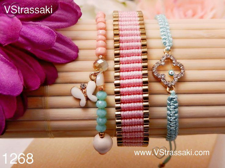 Σετ από 3 βραχιόλια. Δείτε όλα τα νέα μας σχέδια στο www.VStrassaki.com .Παράδοση σε 1 - 2 ημέρες. Πληρωμή κατά την παραλαβή. Για το διαγωνισμό μας πατήστε www.vstrassaki.co...