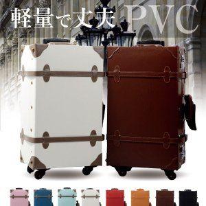 Amazon | [グリフィンランド]_Griffinland TSAロック搭載 スーツケース おしゃれ 超軽量 かわいい トランクケース ショコラ 【アンティーク調】 | スーツケース