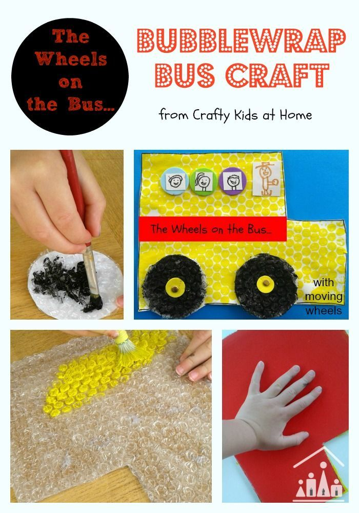 We've had our bubble wrap out again! This time to make a bubble wrap bus craft to accompany the nursery rhyme The Wheels on the Bus.