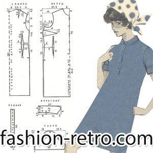 Модель незамысловатого прямого кроя с короткими рукавами. Маленький отложной воротник и манжеты рукавов отделаны строчкой. Посередине переда притачная планка, в шве притачивания которой расположены, так называемые, ленивые петли. Застежка на петли и пуговицы. Готовый вид этого платья целиком и полностью зависит от выбранной ткани. Для этой модели платья подойдут самые разные ткани: от ситца – это будет платье для дома или для дачи, до кружевного полотна или бархата – в таком наряде можно…