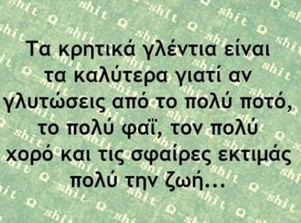 greek and love εικόνα