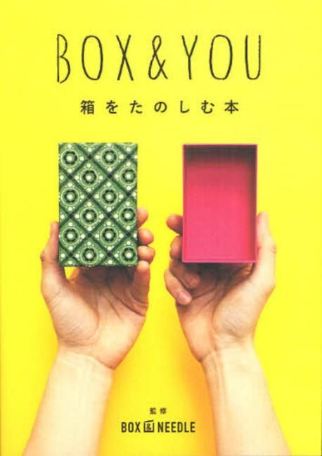 Book to enjoy the BOX & YOU box by coolcraftbook on Etsy