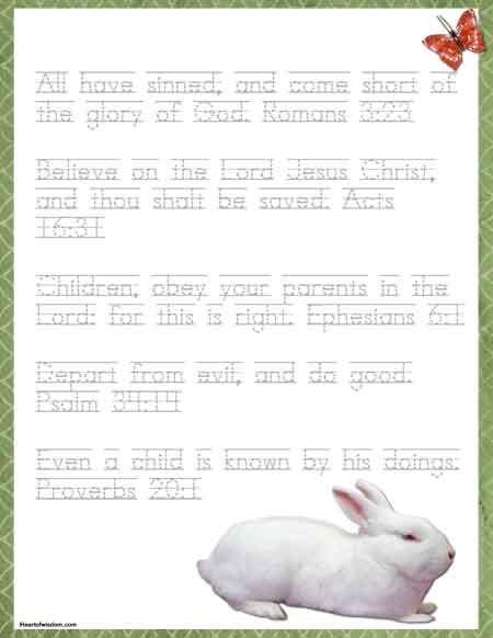 Free Homeschool Handwriting: ABC Bible Verses