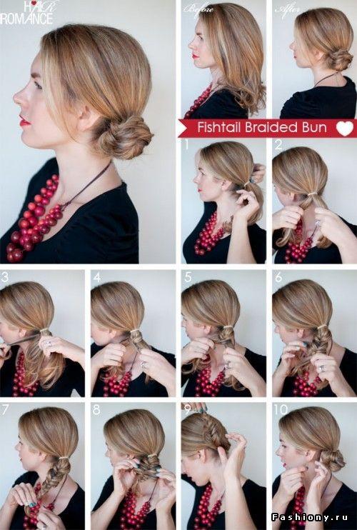 Hair Romance: 30 вариантов причесок из пучков (+МК) / фотографии причёски низкий пучок
