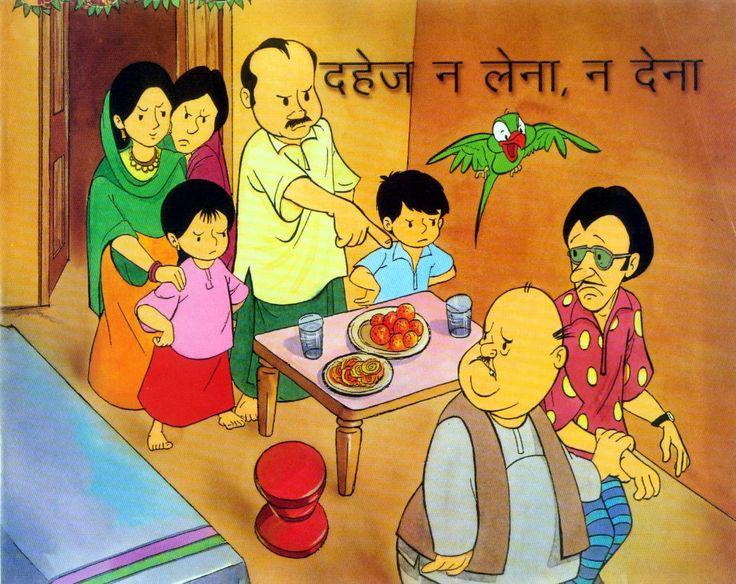 "2010s. ""Dí no al sistema de la Dote"": https://en.wikipedia.org/wiki/Dowry_system_in_India https://en.wikipedia.org/wiki/Dowry_death http://www.indianchild.com/dowry_in_india.htm"