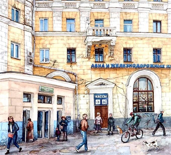 Большой дом у Белорусского вокзала. Прогулка по Москве. Картины Алены Дергилевой