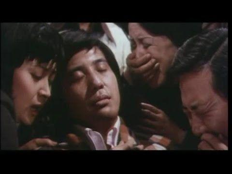 煙水寒 1977年 (國語) 秦漢 甄珍 - YouTube