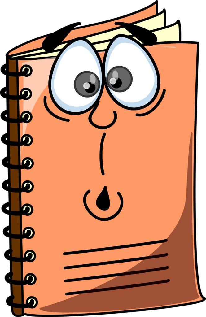 Веселые книжки картинки для детей, жираф маяковский открытка