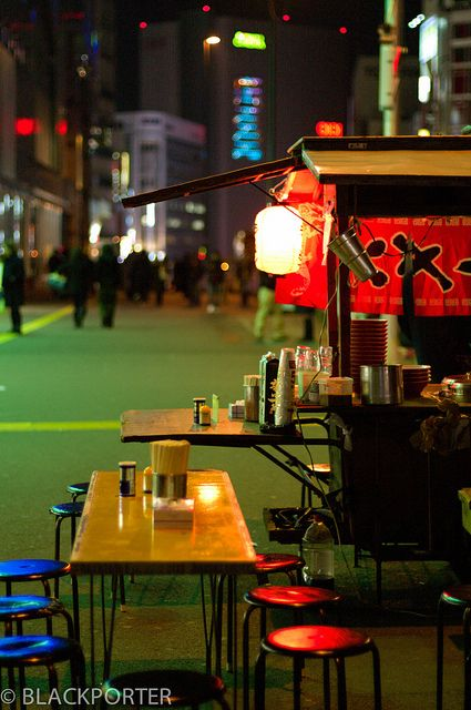 eat ramen at a yatai (street side food stall)