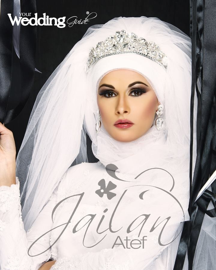 For an Islamic version of the wedding veil
