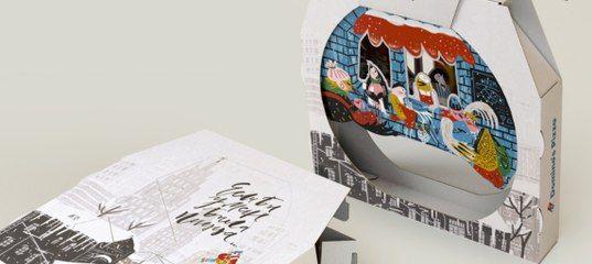 Сеть Domino's Pizza в Москве - http://leninskiy-new.ru/set-dominos-pizza-v-moskve/  #новости #свежиеновости #актуальныеновости #новостидня #news