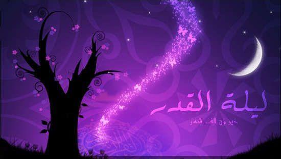 Khutbah Lailatul Qadar, Malam Seribu Bulan