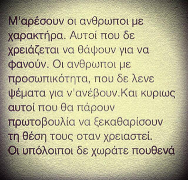 #people
