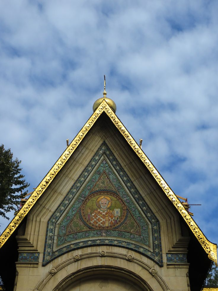 Russian church, Sofia.Bulgaria.
