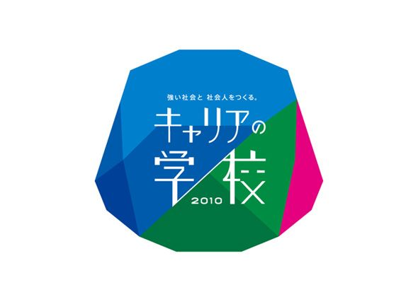 design,graphic deign,logo