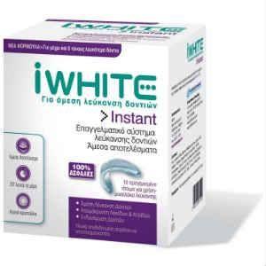 Μεγάλος διαγωνισμός από το pharmacy4u, 3 τυχεροί νικητές θα κερδίσουν από 1 Sylphar iwhite instant 10 μασελάκια