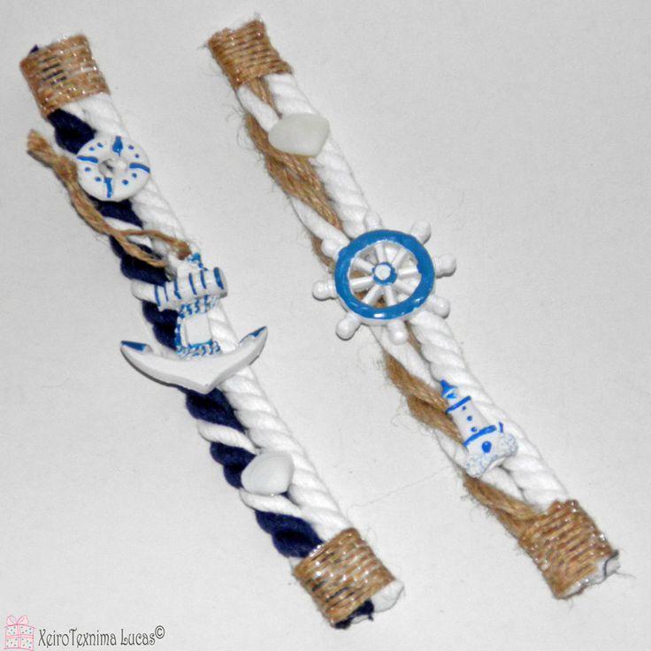 Καλοκαιρινή διακοσμητική σύνθεση με χοντρο σχοινί και θαλασσινά διακοσμητικά. Ιδανικά και για στολισμό σε λαμπάδα. Summer decoration with rope and ceramic navy ornaments.