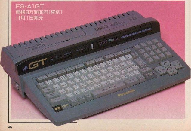 Panasonic FS-A1GT, the last MSX computer produced (MSX Magazine, November 1991)