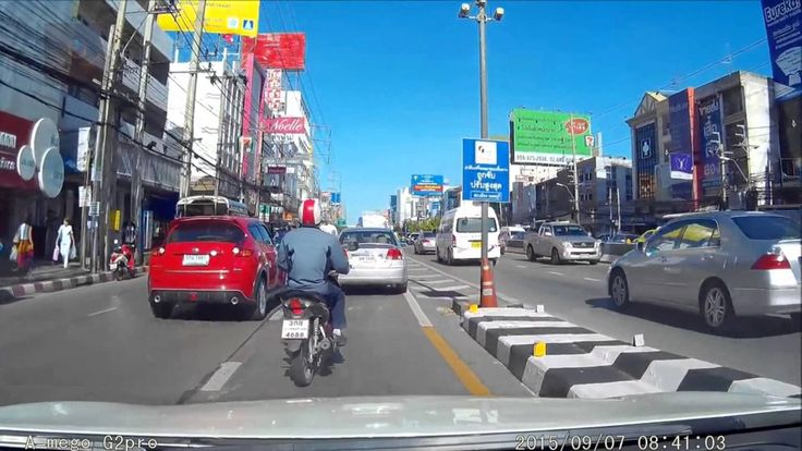 Daytime Meteor Witnessed Over Bangkok - Footage