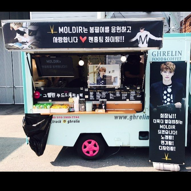[1] JaeJoong🦋재중 170925 MOLDIR Support to JaeJoong on set