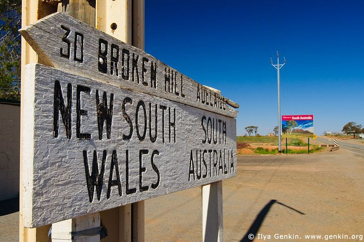 Roadsign for Broken Hill or Adelaide. Border crossing, Outback NSW.