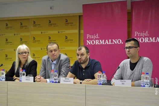 Организатори: Прајд ће бити одржан - http://www.vaseljenska.com/wp-content/uploads/2014/09/Oraganizatori-Parade.jpg  - http://www.vaseljenska.com/politika/organizatori-prajd-ce-biti-odrzan/