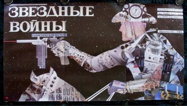 Russian Star Wars Poster  Lost In Translation: 20 Baffling Foreign Movie Posters | Cracked.com