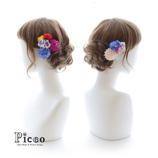Gallery 210  Order Made Works Original Hair Accessory for YUKATA  両サイド に #小花 を #ちょこん #♡ #浴衣 と #帯 のお色をセレクト #可愛く #夏 を過ごしたい #♪   #祭り #花火 #髪飾り #オーダーメイド  #花飾り #造花 #ヘアセット #アップスタイル   #hairdo #flower #hairaccessory #picco #yukata   Twitter , FACEBOOKページ始めました→「picco」で検索 いいね、フォロー宜しくお願いします。