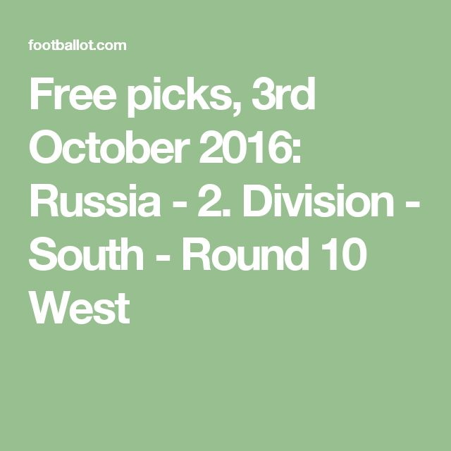 Free picks, 3rd October 2016: Russia - 2. Division - South - Round 10 West